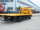 儋州24小时汽车道路救援拖车维修补胎搭电送油