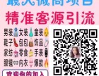 中欧韩女装童装一手♀货源号,全网批△发诚招代理