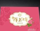 郑州电子盒化妆品盒工艺品盒保健品盒色卡药盒食品盒