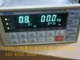 CI-1560A称重仪表,CI-1560A称重控制仪表