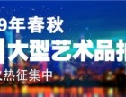 中国香港苏富比拍卖公司送拍联系方式