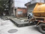 陵水下水道疏通,化糞池清洗