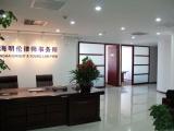 上海專業債權債務律師