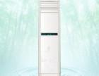 西安扬子空调(24H服务维修点(专业报修联系方式是多少?