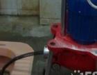 贵阳鸿运疏通,化粪池清理,水电安装30分钟上门