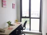 创客工厂创富港商务中心精装修办公室招租可 注 册