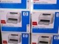 合肥专业打印机复印机销售、维修加粉、耗材销售等