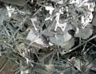 增城废铝回收价格