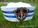 现货大力神水手帽/庆典活动演出舞台表演帽/男女成人儿童海军帽