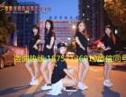杭州成人零基础学舞蹈哪里好
