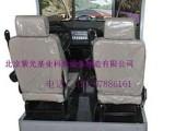 ZG-601S3P型三屏幕豪华型汽车驾驶模拟器-北京紫光基业