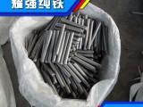 宝钢纯铁生产厂家,武钢纯铁代理,首钢原料纯铁销售批发