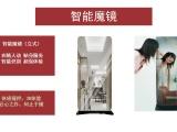 浴室智能镜子镜电视机鑫飞智能魔镜全国诚招代理招商加盟智能家居