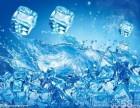 天津寒冰公司生产食用冰公司 全市我们将免费送货上门
