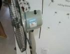 先锋空调扇!