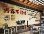 重庆主题餐厅装修效果图 主题餐厅装修公司