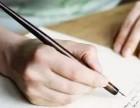 MPAcc复试辅导班-重庆幂学教育