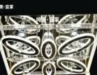 新嘉照明加盟 灯具灯饰 投资金额 1-5万元