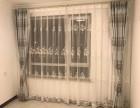 西直门窗帘定做 老铁窗帘布艺 定做西直门窗帘
