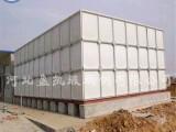 玻璃钢消防专用水箱厂A额尔古纳玻璃钢消防专用水箱厂批发