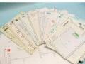 名片印刷画册印刷 PVC印刷票据印刷 联单