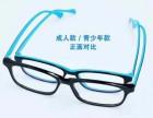 爱大爱稀晶石手机眼镜怎么代理?