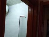 小萍家庭旅店