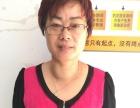 10年护理经验有医疗照护证的江苏护工待聘11