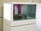 供应透明显示器