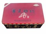 宁夏枸杞铁盒 长方形铁盒 马口铁食品礼盒