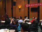 广州有哪些MBA学校广州进修MBA需要多少钱(番禺)