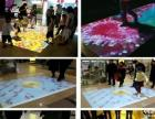 秦皇岛多媒体互动投影展厅设计公司