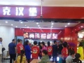 漳州汉堡加盟店 10个系列 1对1教技术 7天上手
