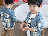 秋装新款童装男童外套儿童棒球服中小童韩版字母印花牛仔夹克