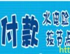 上海浦东南码头装修公司 清包装修公司 上海清包网