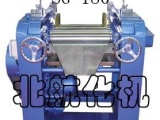 三辊机-小型生产设备-纳米型研磨机|北航