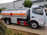 東風5噸流動加油車8噸油罐車槽罐車廠家