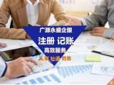 北京社保代繳,北京保險補繳,企業人事代理