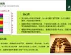 孔乐文化幼小衔接专利课程定制合作,联系电话