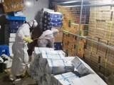 温州进口冷链食品储运过程消毒