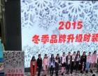 惠州大型晚会发布会活动策划、演艺节目舞蹈主持资源