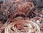 成都废铁回收废旧电缆回收