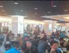 新城区火车站东三府湾客运站对面美食城整体转让(房)