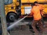 通州区专业清理污水井抽化粪池清理隔油池市政管道清淤
