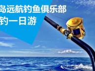 青岛游艇出租租赁 青岛游艇海钓 青岛游艇出租价格