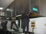 深圳酒店油烟机清洗,清洗抽油烟机清洗,深圳市中央空调清洗保养