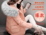 冬季新款韩版大毛领短款加厚大码羽绒棉服