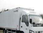 五十铃4米2箱式货车