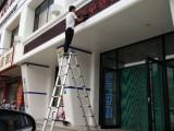 免上门费,专业制作安装维修led显示屏灯箱牌匾