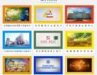 威县企业宣传片 淘宝产品介绍片 个人MV 微电影制作
